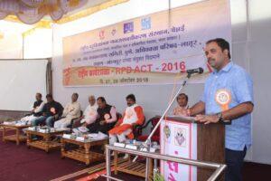 दिव्यांगजन कौशल्य विकास कार्यक्रम